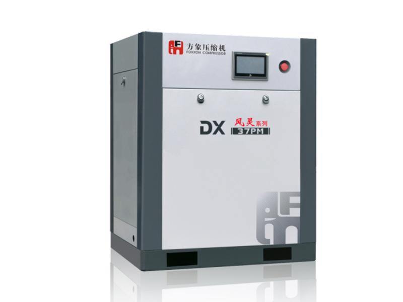DX37PM单级永磁空压机