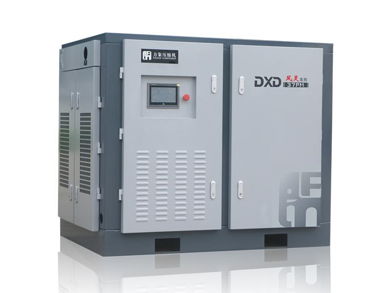 DXD37PM双级永磁空压机
