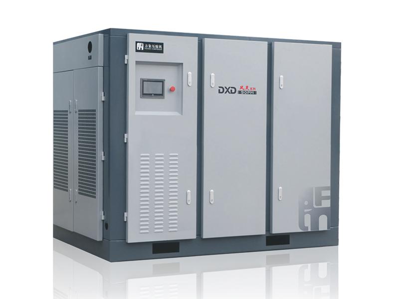 DXD90PM双级永磁空压机