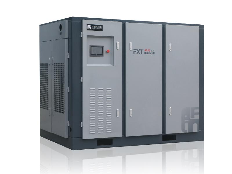 FXT55PM双级永磁变频空压机